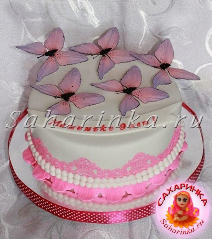 Открытки поздравления с днем рождения для ирины