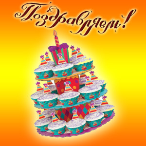 проф.праздники