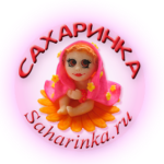 сахаринка