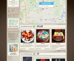 map_scrinshoot_balashikha
