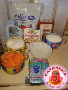 морковная коврижка рецепт
